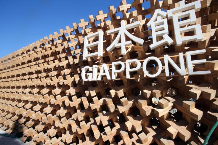 La recinzione del padiglione giapponese (Ansa)